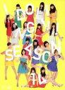 【中古】 アイドリング!!! Season14 DVD−BOX /アイドリング!!! 【中古】afb