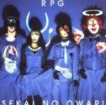 【中古】 RPG /SEKAI NO OWARI 【中古】afb