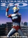 【中古】 ウルトラマン80 COMPLETE DVD−BOX /円谷プロダクション(製作),長谷川初範,中山仁,大門正明 【中古】afb
