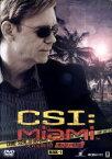 【中古】 CSI:マイアミ シーズン10 ザ・ファイナル コンプリートDVD BOX−1 /デヴィッド・カルーソ,エミリー・プロクター,ジェリー・ブラッカイマー(製 【中古】afb