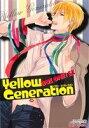【中古】 Yellow Generation(1) BOX ONE! EX 黒バスアンソロジー OKS女性向けC/アンソロジー(著者) 【中古】afb