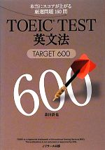 https://item.rakuten.co.jp/bookoffonline/0016984129/