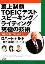 https://item.rakuten.co.jp/bookoffonline/0016985714/