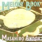 【中古】 MELODY BOOK(Blu−spec CD2) /安藤まさひろ(g),笹路正徳(key、syn),デレク・ジャクソン(b),青山純(ds),Cindy,C 【中古】afb