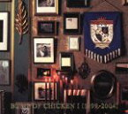 【中古】 BUMP OF CHICKEN I[1999−2004] /BUMP OF CHICKEN 【中古】afb