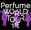 【中古】 Perfume WORLD TOUR 1st /Perfume 【中古】afb