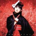 【中古】 メギツネ(初回限定盤)(キ盤)(DVD付) /BABYMETAL 【中古】afb