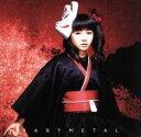 【中古】 メギツネ(初回限定盤)(ネ盤)(DVD付) /BABYMETAL 【中古】afb