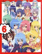 【中古】ハヤテのごとく!Cuties第6巻(初回限定版)(Blu−rayDisc)/畑健二郎(原作)【中古】afb