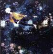 【中古】 Blue /キクチリョウタ 【中古】afb