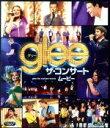 【中古】 glee/グリー ザ・コンサー