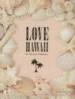 【中古】 LOVE HAWAII BY HINANO YOSHIKAWA e‐MOOK/吉川ひなの(著者) 【中古】afb