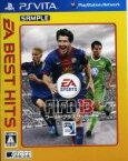 【中古】 FIFA13 ワールドクラス サッカー EA BEST HITS /PSVITA 【中古】afb