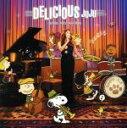 【中古】 DELICIOUS〜JUJU's JAZZ 2nd Dish〜 /JUJU 【中古】afb