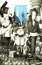 【中古】 グッド・コマーシャル 幻冬舎よしもと文庫/西野亮廣【著】 【中古】afb