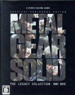 プレイステーション3, ソフト  METAL GEAR SOLID THE LEGACY COLLECTION 19872012 PS3 afb