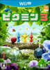 【中古】ピクミン3/WiiU【中古】afb