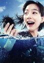 【中古】 あまちゃん 完全版 DVD−BOX 1 /能年玲奈...