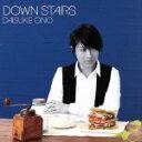【中古】 DOWN STAIRS(DVD付) /小野大輔 【中古】afb