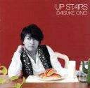 【中古】 UP STAIRS(DVD付) /小野大輔 【中古】afb