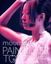 【中古】 PAIN KILLER TOUR IN NAKANO SUNPLAZA 2013.04.05(Blu−ray Disc) /moumoon 【中古】afb