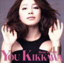 【中古】 Best of YOU!(初回限定盤)(DVD付)...