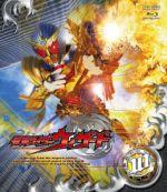 Kamen Rider wizard DVD VOL10Bluray Disc ,,,, afb
