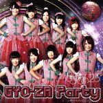 【中古】 GYO−ZA Party type CHI /とちおとめ25 【中古】afb