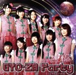 【中古】 GYO−ZA Party type GI /とちおとめ25 【中古】afb