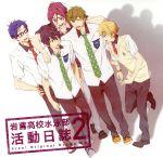 アニメ, その他  TV FreeCD 2 CD,,,,, afb