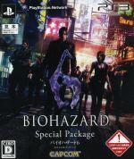 プレイステーション3, ソフト  6 PS3 afb