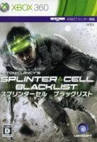 【中古】スプリンターセルブラックリスト/Xbox360【中古】afb