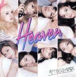 ワールドミュージック, その他  HeavenDVD AFTERSCHOOL afb