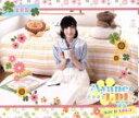 【中古】 Ayane*LDK DJCD Vol.1(豪華版) /佐倉綾音 【中古】afb