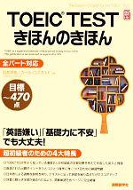 https://item.rakuten.co.jp/bookoffonline/0017042540/
