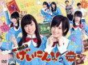 【中古】 NMB48 げいにん!!2 DVD−BOX(初回限定豪華版) /NMB48,岩尾望,後藤輝基 【中古】afb