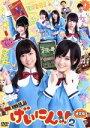 【中古】 NMB48 げいにん!!2 DVD−BOX /NMB48,岩尾望,後藤輝基 【中古】afb