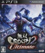 【中古】無双OROCHI2Ultimate/PS3【中古】afb
