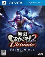 【中古】 無双OROCHI2 Ultimate <プレミアムBOX> /PSVITA 【中古】afb