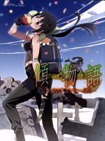 アニメ, その他  Bluray Disc ,, afb
