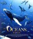 【中古】 オーシャンズ(Blu−ray Disc) /ジャッ...