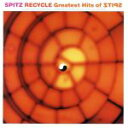 【中古】 RECYCLE Greatest Hits of SPITZ /スピッツ 【中古】afb