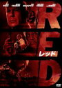 【中古】 RED/レッド /ブルース・ウ