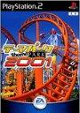 【中古】 テーマパーク2001 /PS2 【中古】afb