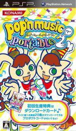 【中古】 ポップンミュージックポータブル2 /PSP 【中古】afb