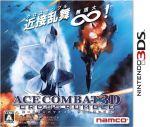【中古】 エースコンバット 3D クロスランブル /ニンテンドー3DS 【中古】afb