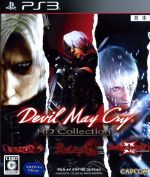 Devil May Cry HD Collection / PlayStation3