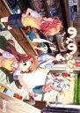 【中古】 のんのんびより(6) MFCアライブ/あっと(著者) 【中古】afb