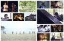 【中古】 はじまりの歌 /松本潤,榮倉奈々,戸田菜穂,白石めぐみ(音楽) 【中古】afb