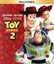 【中古】 トイ・ストーリー2 MovieNEX ブルーレイ+DVDセット(Blu−ray Disc) /(ディズニー) 【中古】afb